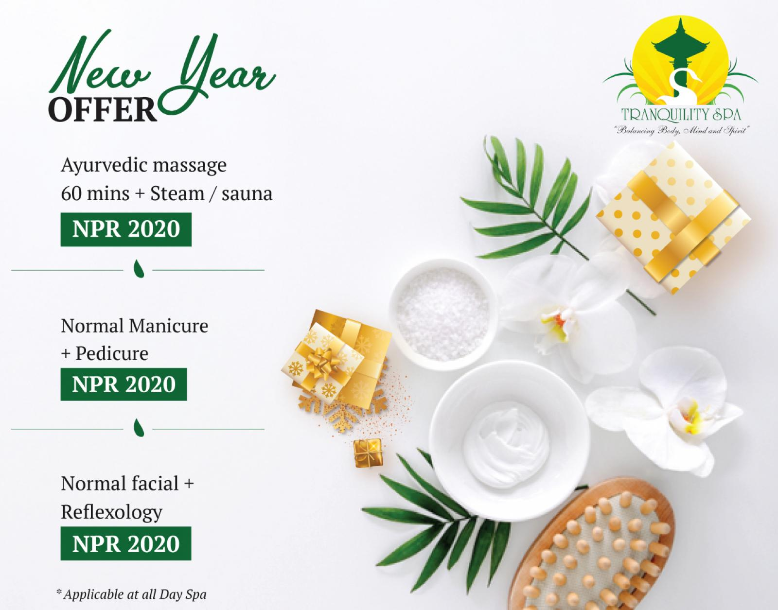 New Year Offer 2020
